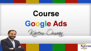 كورس Google Ads